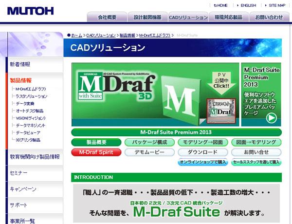 m_draf_3d