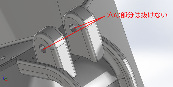 under_cut
