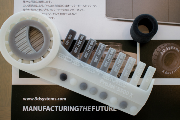 3d_print_sample_asahikawa_01