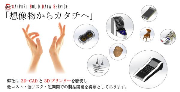 industrial_design_banner_mini