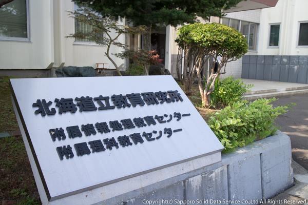 hokkaido_kyouikucho_solidworks_lecture_02