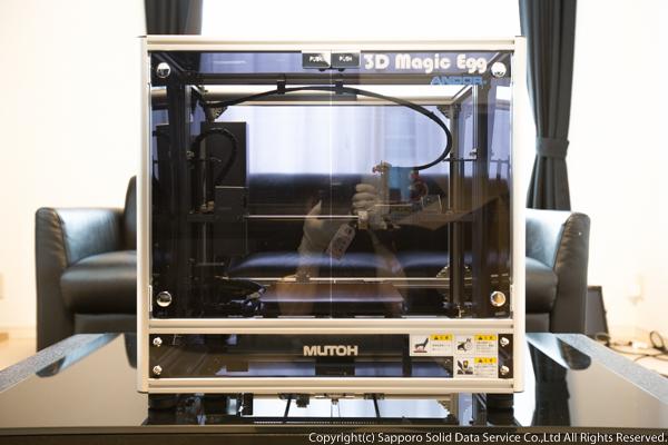 3d_printer_arrival_05