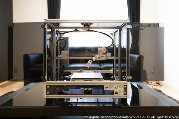 3d_printer_arrival_06