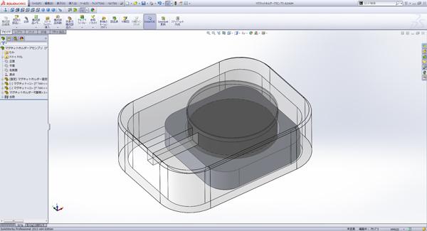 3d_print_magnet_holder_06
