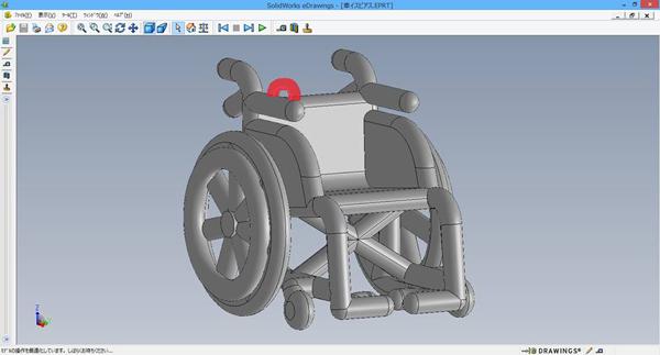 wheelchair_pierce_3d_data_check_02