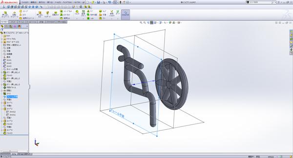 wheelchair_pierce_3d_modeling_01