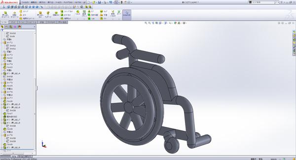 wheelchair_pierce_3d_modeling_02