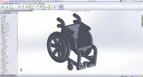 wheelchair_pierce_3d_modeling_03