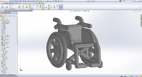 wheelchair_pierce_3d_modeling_04