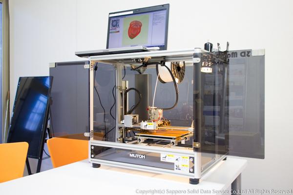 3d_printer_demonstration_01