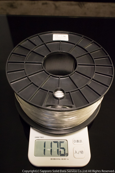 weight_of_filament_02