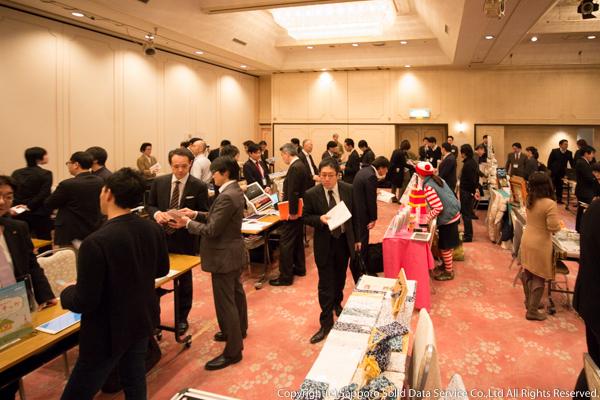 hokkaido_venture_startup_expo_2014_01