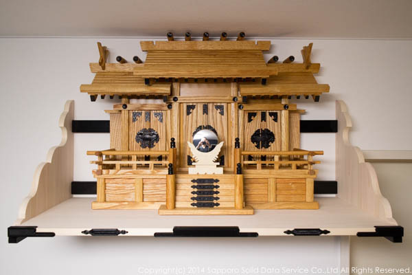 household_altar_customize_part1_28