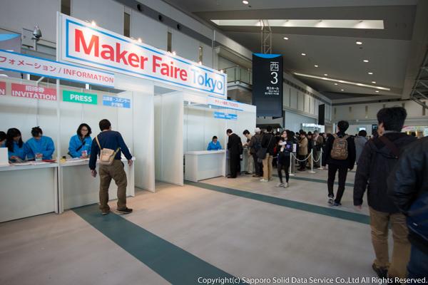 maker_faire_tokyo_2014_02