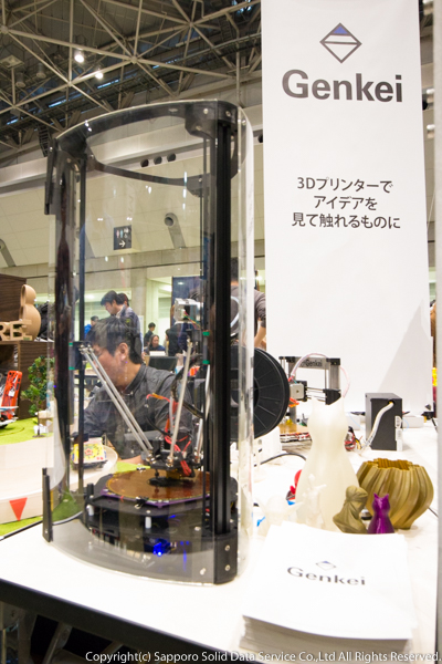 maker_faire_tokyo_2014_genkei_09