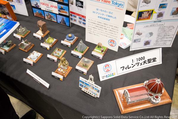 maker_faire_tokyo_2014_isan_02