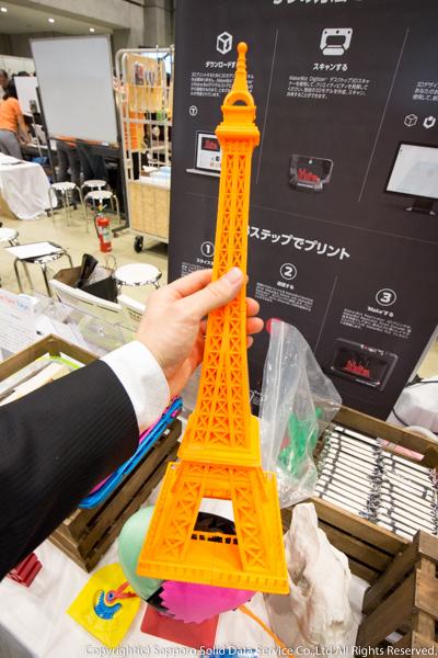 maker_faire_tokyo_2014_replicator_11