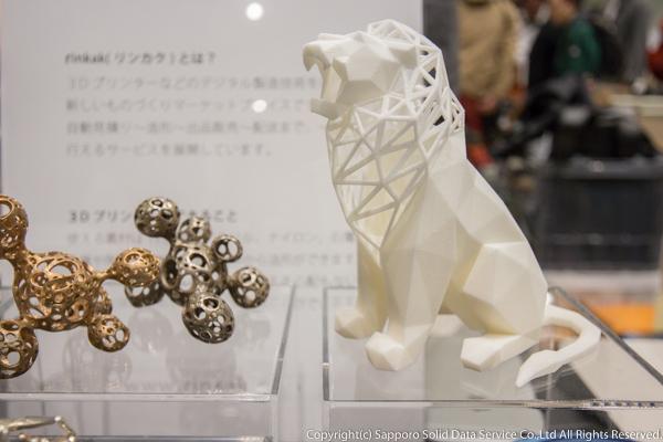 maker_faire_tokyo_2014_rinkaku_03