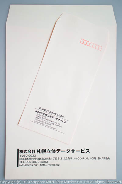 original_envelope_completion_01
