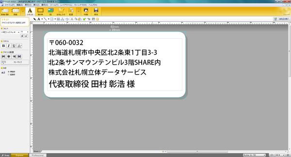 original_envelope_completion_05