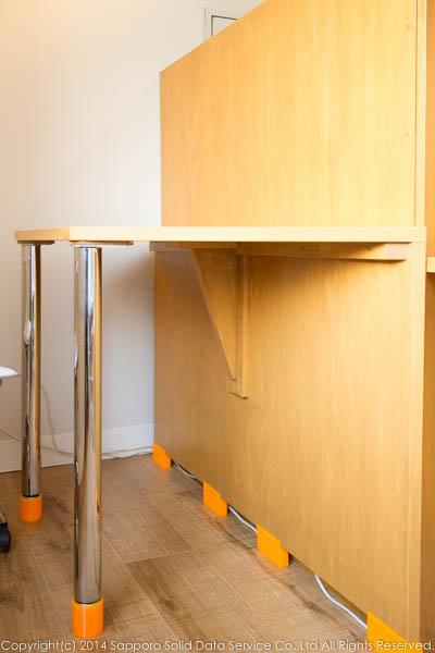 table_up_part_3d_print_06