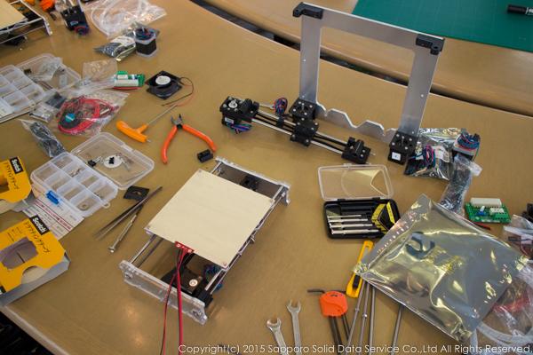 atom_makeing_workshop_22