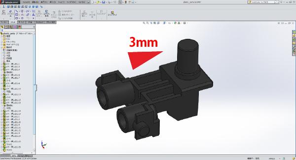 plastic_model_parts_01