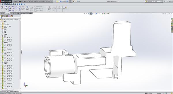 plastic_model_parts_02