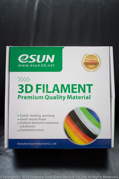 third_party_filament_silver_01