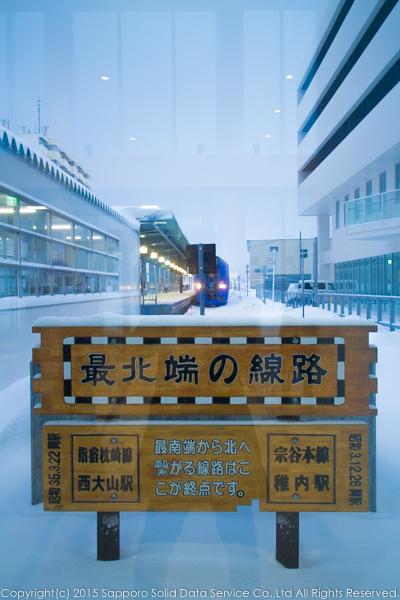 wakkanai_3dprinter_seminar_01