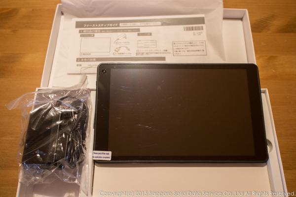 atom_custom_tablet_project_04