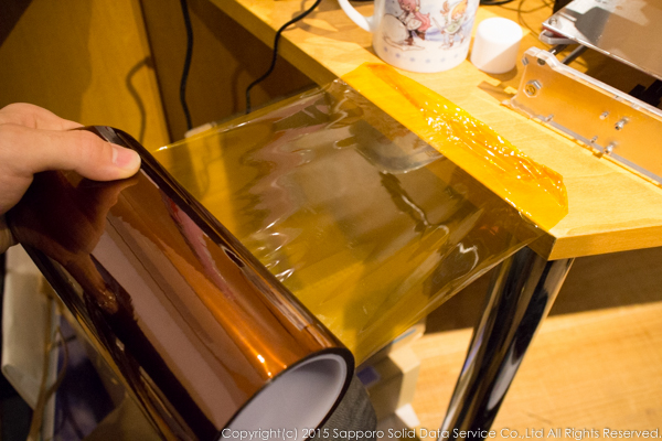 kapton_tape_exchange_05