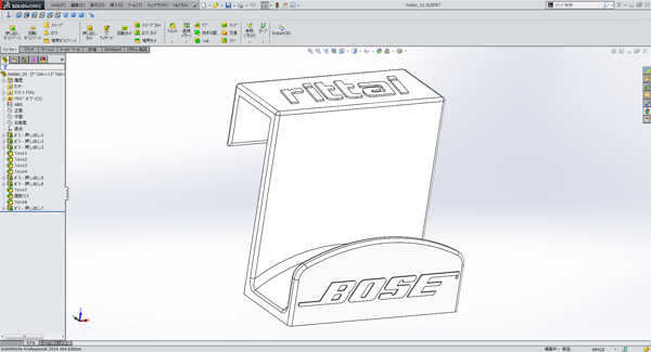 bose_headphone_holder_3dprint_01