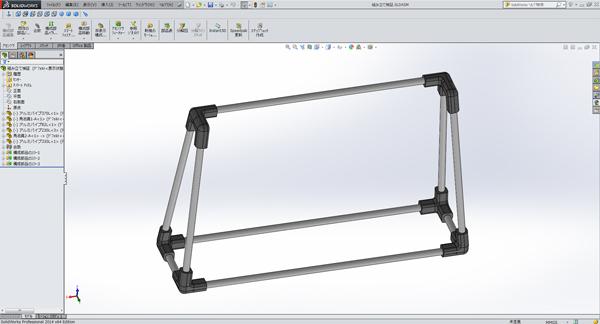 business_bag_3dprint_customize_02