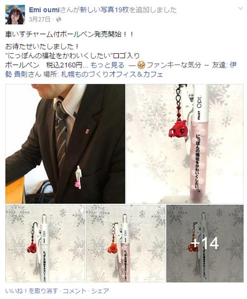 kurumaisu_pierce_colorful_3dprint_02