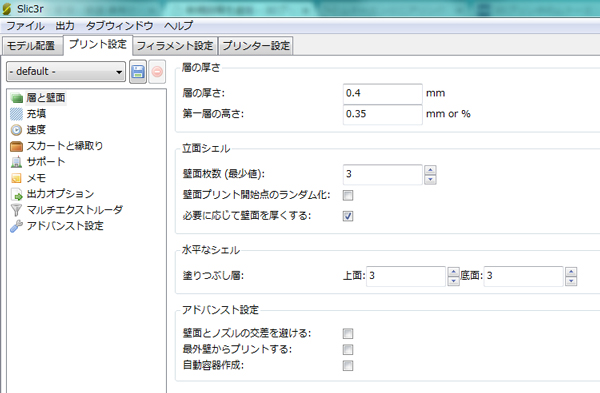 mf2000_kisslicer_srds_method_01