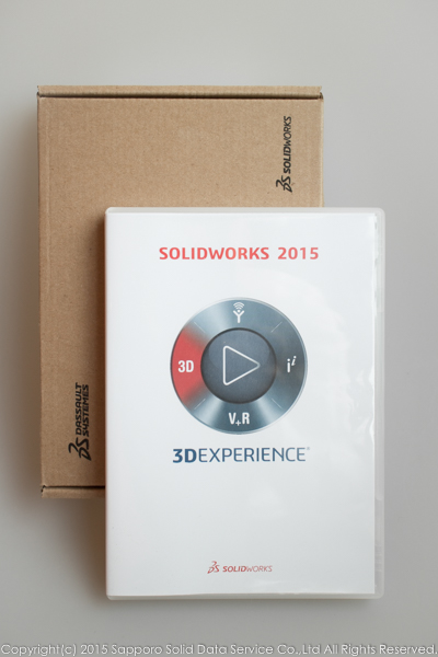 solidworks_2015_disc_01