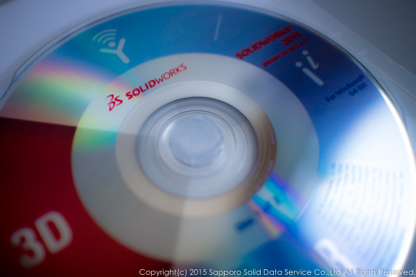 solidworks_2015_disc_02
