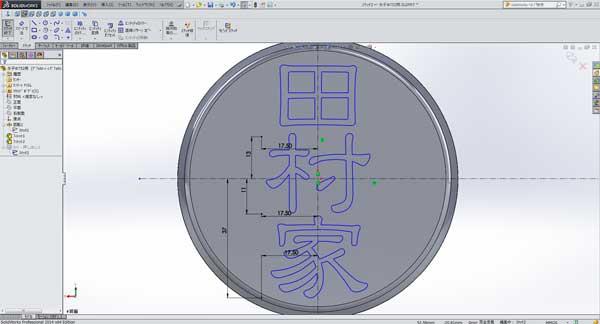 grave_vase_goods_3dprint_design_solidworks_01