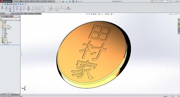 grave_vase_goods_3dprint_design_solidworks_02