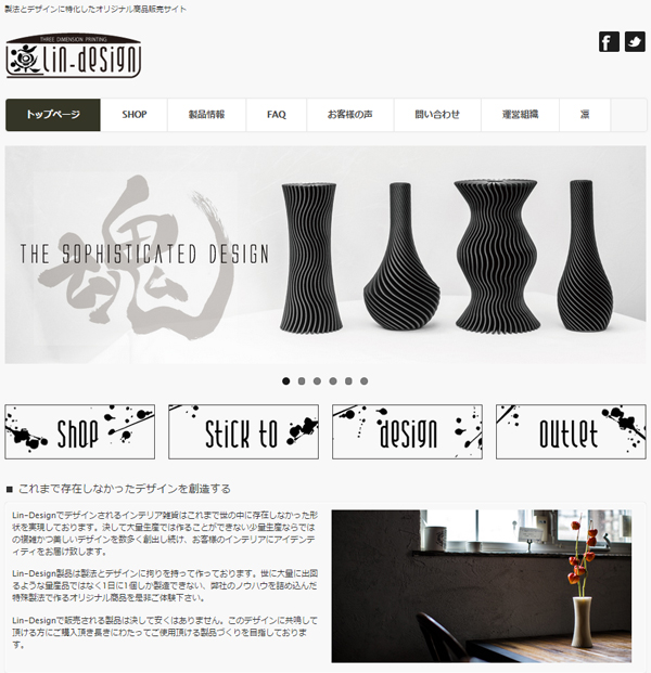 lin_design_web_01