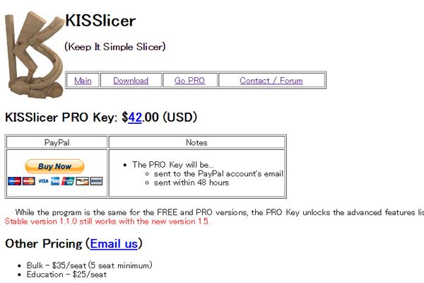 kissslicer_pro_license_02