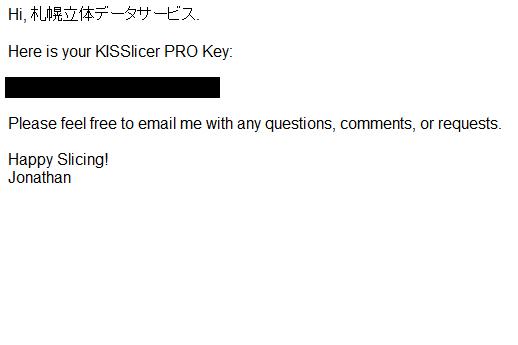 kissslicer_pro_license_04