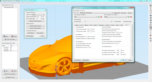 simplify_3d_install_02