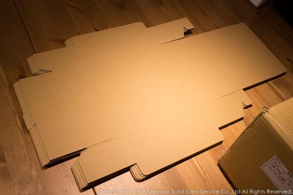 linflex_packing_work_01