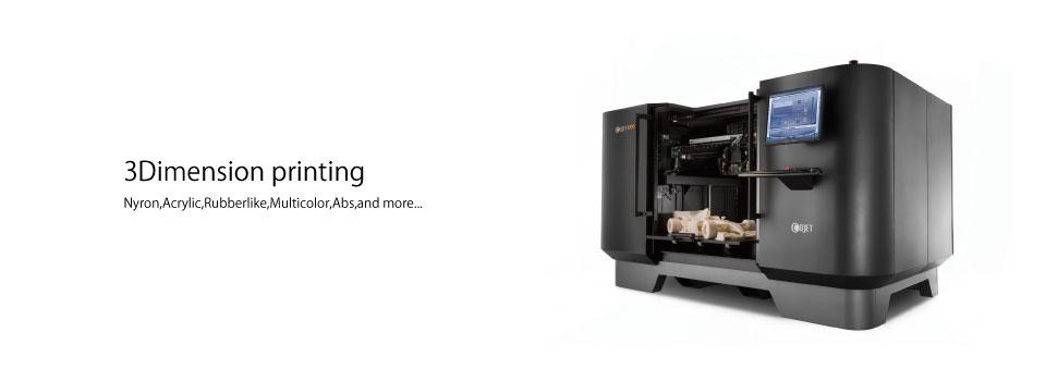 banner_3Dprint