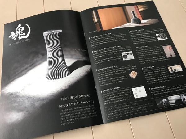 lin_design_flower_base_amazon_now_on_sale_04