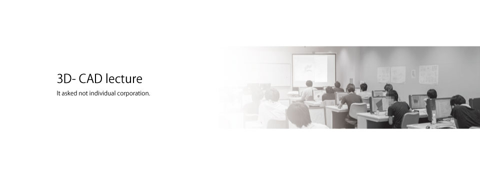 banner_3Dcadlecture