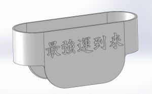 最強運到来加湿容器を3Dプリント