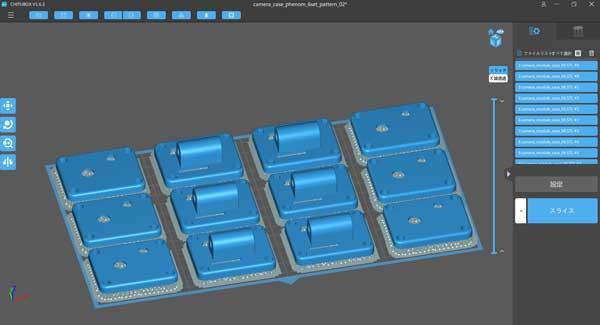 sla_sample_case_3dprint_01